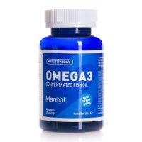 Omega 3 Marinol® (90 Softgels)
